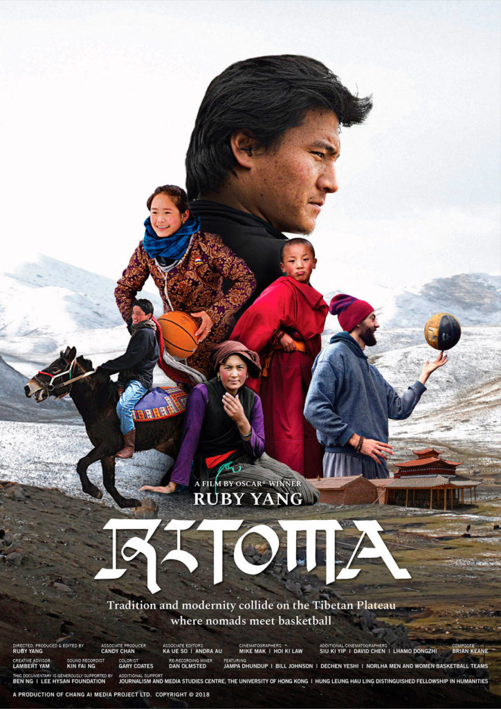"The official poster for the documentary ""Ritoma."" (Chang Ai Media Project)"